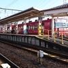 弥富まで名鉄でいってJRと地下鉄でかえる