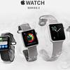 iPhone7を買わなくてもapple watchがあればFelicaが使えるよ