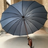 【THE・高級紳士傘】皇室御用達の前原光榮商店の16本骨傘の魅力とは
