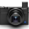 RX100 VII(DSC-RX100M7)発表。レンズの仕様は変わらず。発売日は?秒間20コマ連写、4K動画の手ブレ補正強化