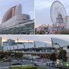 横浜は特別な場所