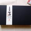 青森の地酒「七力」の生チョコ。酒粕と日本酒のフルーティさが最高!