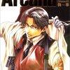 ARCANA Volume.1/アンソロジー