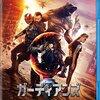 ガーディアンズ 〜酷評のロシアのスーパーヒーロー集合映画を擁護する!