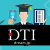 DTI SIMの全て!速度・料金・通話品質など利用者の評判を徹底網羅