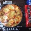 【糖質制限】相模屋の麻婆豆腐鍋とスンドゥブ♪