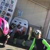 ロードバイク - SAKAI★RACINGグルメライド