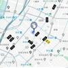 【最新レビュー】比較した結果、配車アプリは「JapanTaxi」一択ぽいので実際に使ってみた(1000円クーポン付)