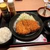 🚩外食日記(398)    宮崎ランチ   「とんかつ らくい」②より、【熟成 とろロースかつ膳【240g】】‼️