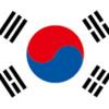 韓国議員、このタイミングで竹島上陸。