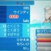 ポケモン実験室01(でんせつポケモンの伝説01)