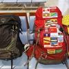 【完全版】世界一周した僕が選ぶ、バックパッカーの持ち物リスト ~旅先での注意点も~