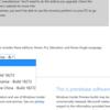 Windows10 Insider Preview Build 18272のISOがダウンロードできるようになりました