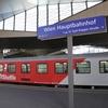 ヨーロッパ鉄道周遊(9) ブラチスラヴァ(2015.03.05)