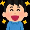 祝 50記事達成!! ブログを長続きさせる秘訣