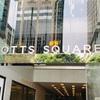 【シンガポールの授乳室】個性的なお店が集まる@スコッツスクエア