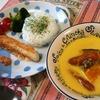 ゴロゴロカボチャのスープ