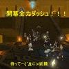 【FF14】 新生エオルゼア冒険記(242)「爆走!クリスタルタワー:古代の民の迷宮」