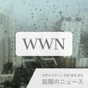 WWN7.news