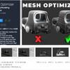 【新作無料アセット】メッシュのポリ数を手軽に削減!シーンビューに配置したままポリゴン削減が行える最適化ツール「Mesh Optimizer」