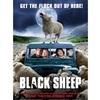 ブラックシープ / 羊の中心で愛を叫ぶ