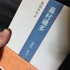 第1回文学フリマ京都 当日編