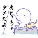 発達障害考察ブログ──HyogoKurumi.Scribble