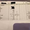 フィナ使用歴8年の私が精液検査を受けてきました