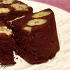 レンジで5分!超簡単ふわっふわのチョコバナナケーキのレシピ!