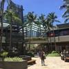 貧乏ハワイ旅行@ハワイでショッピングと言えば! アラモアナセンター探訪録