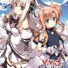 『ViVid Strike!』感想、格闘少女フィジカルりんねちゃんがボコボコにされる話をしよう