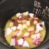 タコ飯の作り方【レシピ】