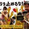 2018/9/2 初秋三題 映画と朗読とジョギングと。