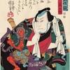 「幻の色 よみがえる浮世絵」NHK BSプレミアム『プレミアムカフェ』9月7日再放送(初回放送:2009年)