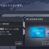 50,000FOP達成!~ JGC申込みとJGC修行の旅行記