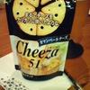 チーズなお菓子、チーザ。