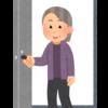おばあちゃんとボタン式の自動ドア