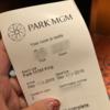 【プチ秋休み03】滞在ホテルはPark MGM