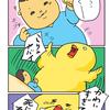 【子育て漫画】生後3ヶ月。赤ちゃん社長との蜜月の日々