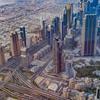 世界一高いビル ドバイのブルジュ・ハリファ 登るのも値段が高いか?