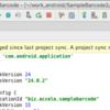 Androidアプリで1次元バーコードを作成する方法1