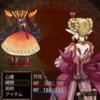 『芥花』 - 拷問RPGで推理ゲームな七人の少女と悪魔の感情と記憶