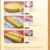 【東京】チーズケーキ専門店 ヨハン チーズケーキ