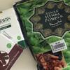 ムスタファセンターで購入できるインドヘナ(Henna)は安全か?ヘナを10年近く使っている私のヘナの選び方。