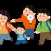 9/1は防災の日!引渡し訓練!災害用伝言ダイヤルの使い方!!