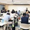 【運行管理者試験対策講座】速習ポイント講習会