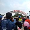 NAHAマラソン抽選は如何でした?