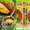 17/08/03の晩ご飯(豚テキ)