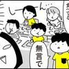 【ウーマンエキサイト連載】第24回 コロナ禍での小学校生活
