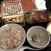 ANAマイレージ修行:浜松町駅近くで「外食モニター案件」に挑戦!!